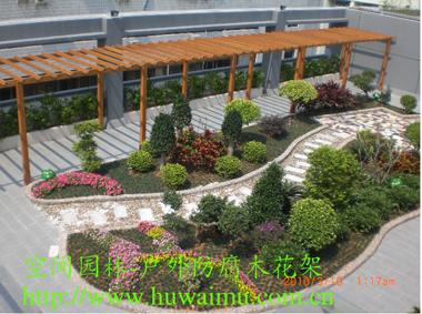 防腐木花架-工程案例赏析-深圳市联点空间景观有限